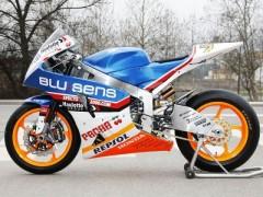 bqr-honda-moto2-bike-3-560x420.jpg